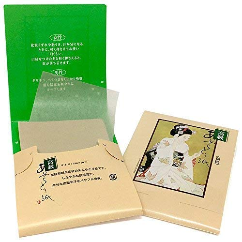 Japanese Premium Oil Blotting Paper